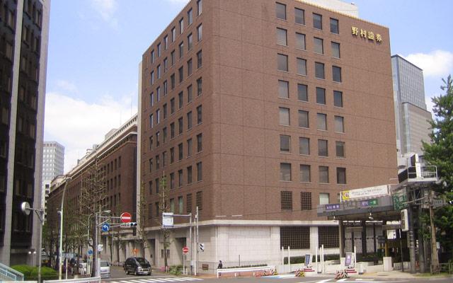 Nomuras huvudkontor i Tokyo. FOTO: Wikipedia