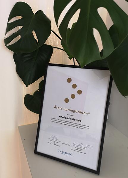 Årets Språngbrädan är ett pris som ges ut av den ideella organisationen Connect för entreprenörer.